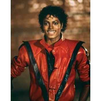 Куртка Майкла Джексона из клипа «Триллер» , Знаменитые second hand Европы