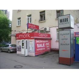 Адреса магазинов Second Hand